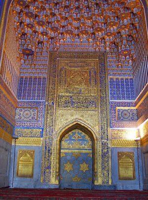 Tilla Kori - Samarkand
