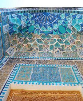 Bibi Hanum Moschee