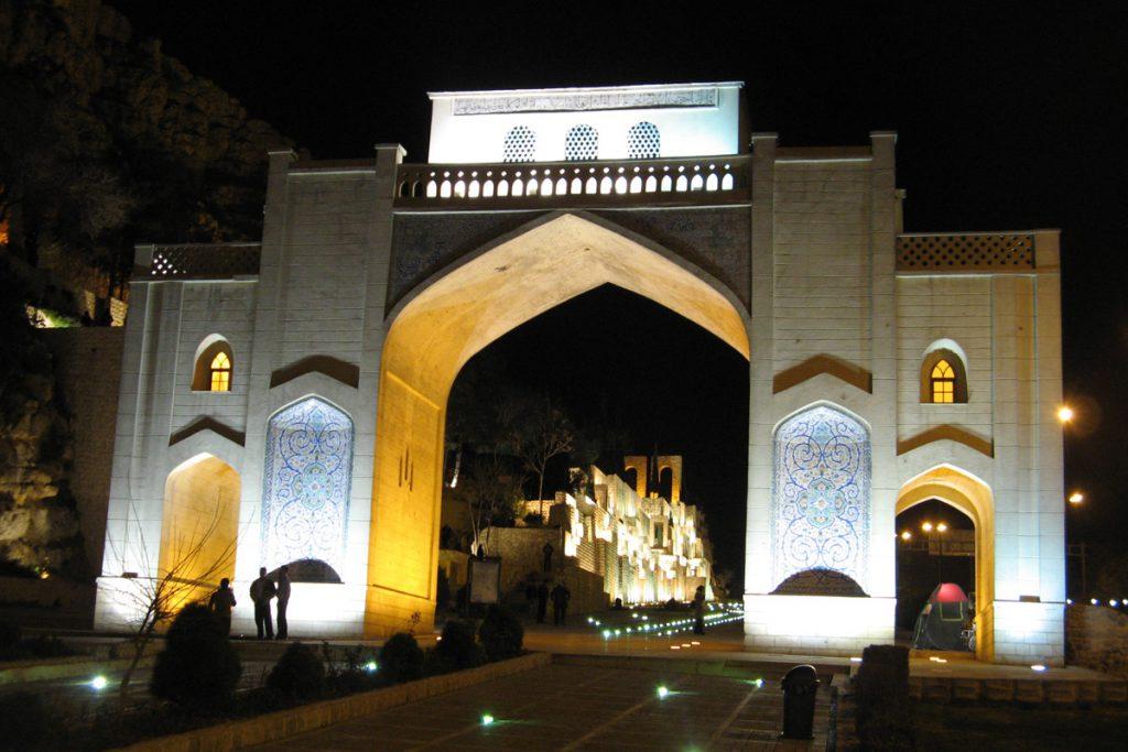 Shiraz_Qoran-Gate